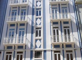 Augusto Gil Apartment, Λισαβόνα