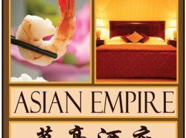 Hotel Asian Empire, Kuurne