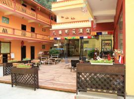 H tels sichuan derni re minute for Hotel reservation derniere minute