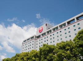 فندق Nikko Narita