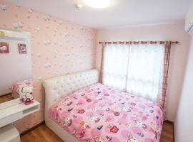 The Trust Hua Hin kitty room, Hua Hin