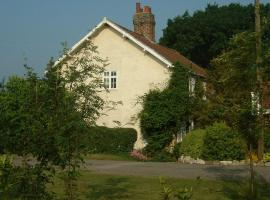 Claxton Hall Cottage, Flaxton
