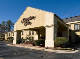 Hampton Inn Atlanta/Peachtree City, Peachtree City