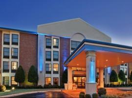 Jonesboro Inn & Suites, Jonesboro