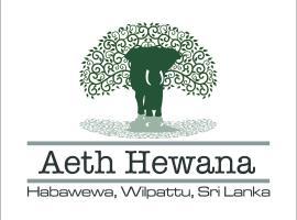 Aeth Hewana Wilpattu, Habawewa