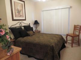 Wolf Creek Condominium 200, Mesquite