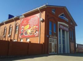 Red House, Belgorod