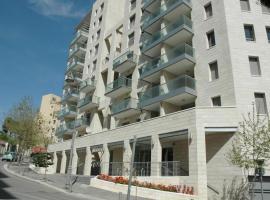 Apartment luxury - Jerusalem centre, القدس