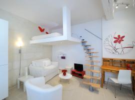 Loft Rue du Grau - 1st, Arles