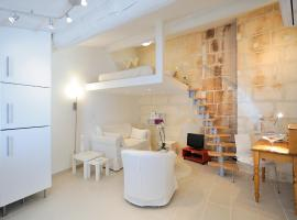 Loft Rue du Grau - 2nd, Arles