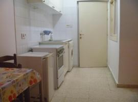 Mackenzie Holiday Apartments 110