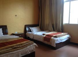 , Kunming