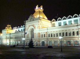Yarmarka Apartment, Nyizsnyij Novgorod