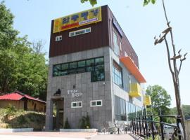 Goodstay AndongPoong-gyung Guesthouse, Andong