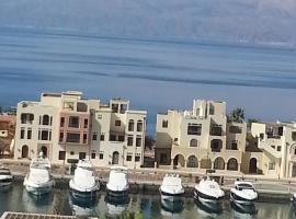 Tala Bay Apartment