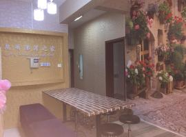 Harbour international Hotel, Kunming