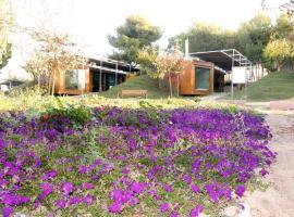 Centro de Agroecologia y Medio Ambiente de Murcia, Bullas