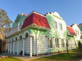 , Peterhof
