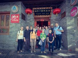 Xi'an Xiangzimen Youth Hostel