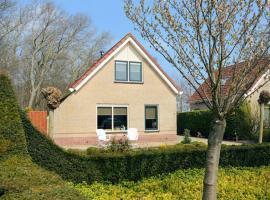Holiday home Serendipity, Noordwijkerhout