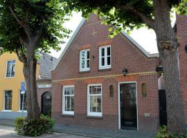 Holiday home De Touwslager, Noordwijk