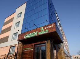 GREEN Which Hotel, Petropavlovsk