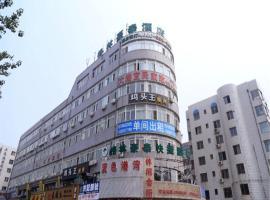 GreenTree Inn Liaoning Dalian Development Zone Express Hotel, Dagushan