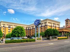 Hampton Inn Nashville / Vanderbilt