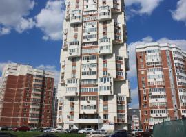 Apartment Business Class, Moskva