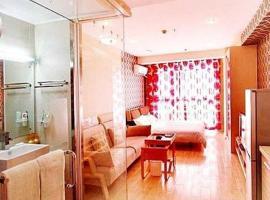 Shenyang daguanjia Apartment Hotel, Shenyang