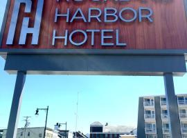 Rockland Harbor Hotel, Rockland