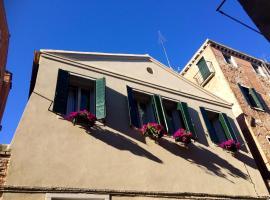 B&B Al Pozzo di Luce, Venēcija