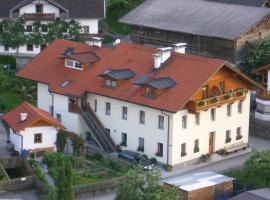 Apartment Feichtner, Tulfes