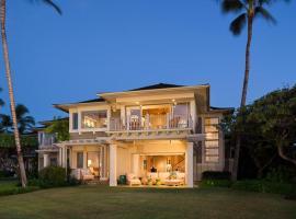 Hualalai Resort - Palm Villa #130A, Kaupulehu