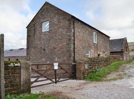 Gratton Grange Farm Holiday Cottage, Youlgreave