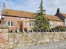 Elm Tree Cottage, Kirby Misperton