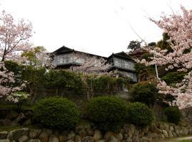, Onomichi