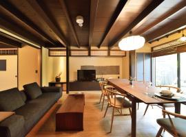 Luxury Inn Takeya Bekkan