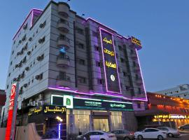 Al Sabak Suites 1, Jeddah