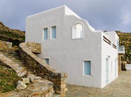 Luxury Apartments, Città di Mykonos