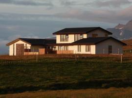 Guesthouse Gimbur, Reykjarholl