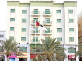 Safeer Plaza Hotel Apartments