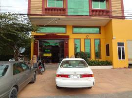 Golden House Hotel, Kampong Speu