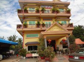 Heng Heng guesthouse, Kampong Speu