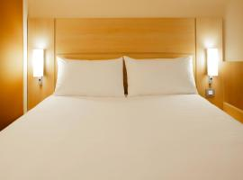 ibis Chesterfield North - Barlborough, Barlborough