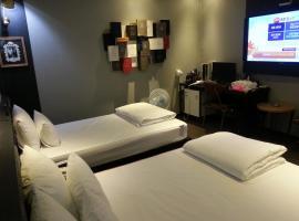 Hi Design Hotel, Busan