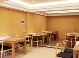 GreenTree Inn Jiangsu Suzhou Wujiang Zhenze Town Zhennan Road Express Hotel, Zhenze