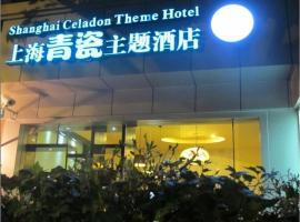 Shanghai Celadon Theme Hotel