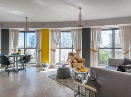 Sweet Inn Apartment- Mazeh, Tel Aviv
