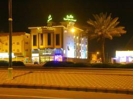 Karam Furnished Apartments, Hail